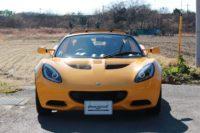 CAR-677