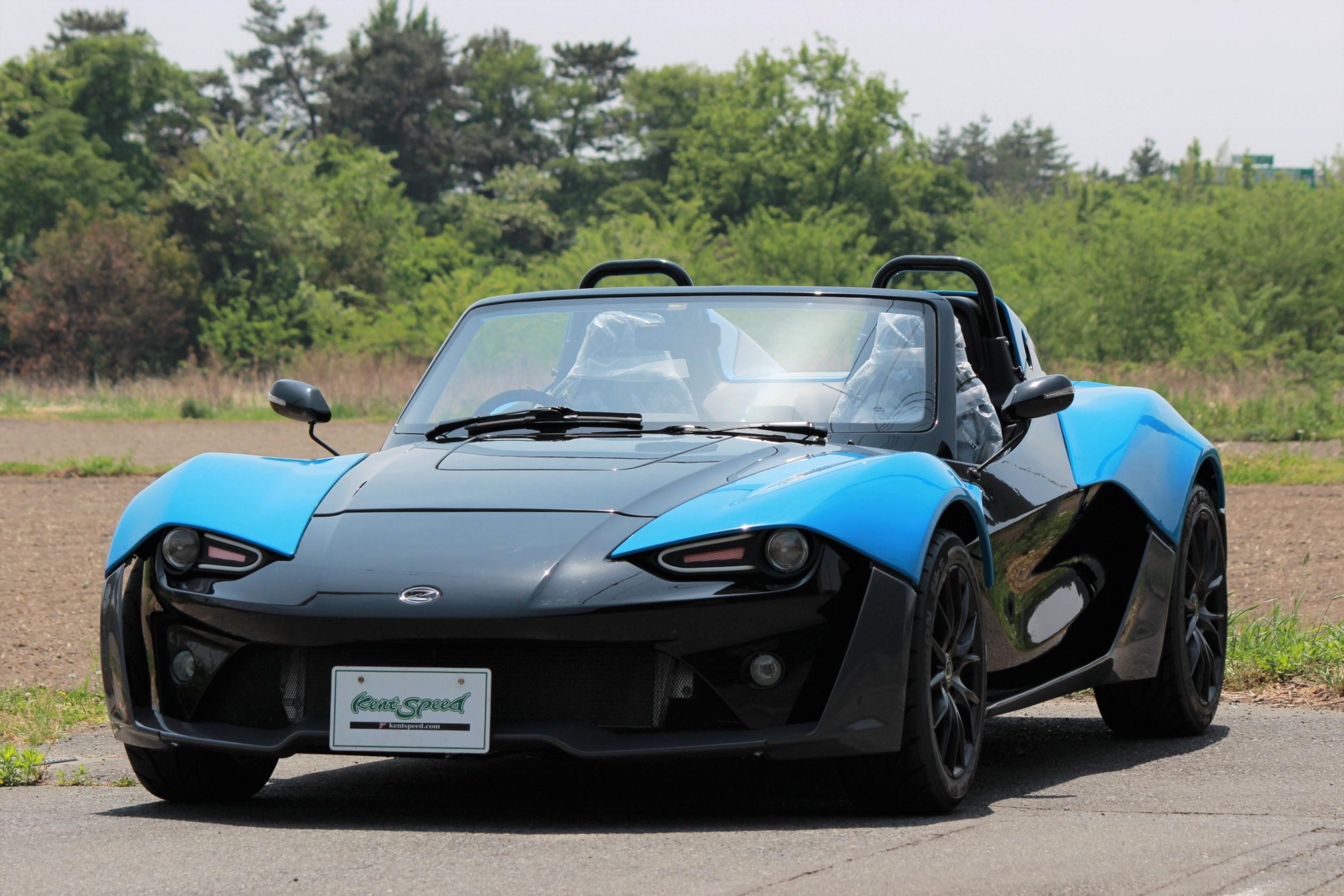 CAR-697