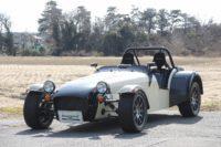 CAR-709