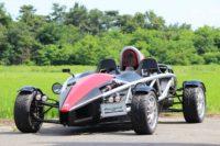 CAR-720
