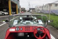 CAR-756